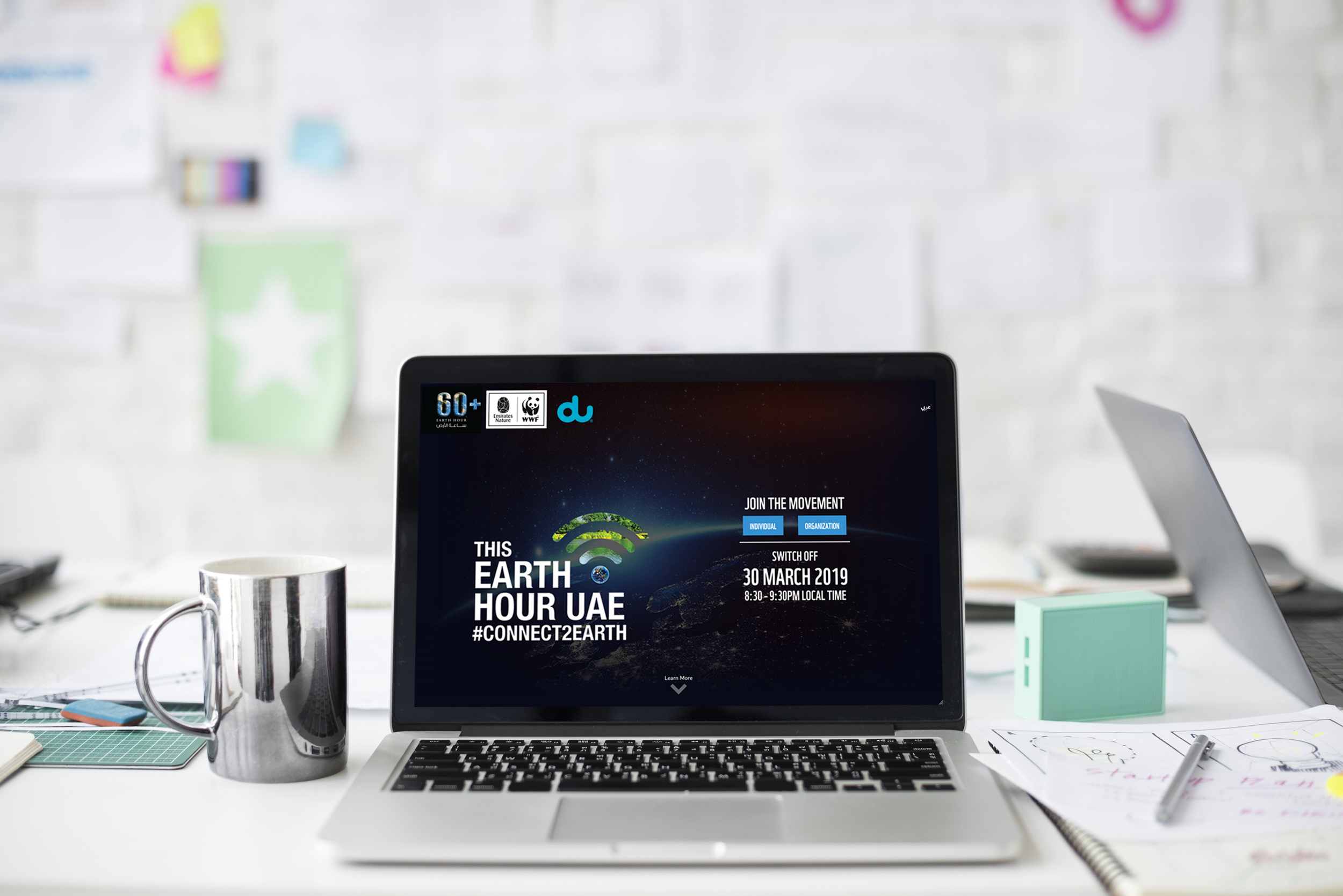 Earth Hour UAE. Platform to pledge to take action 'beyond the hour'